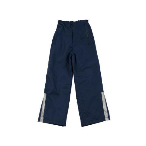 spodnie nieprzemakalne dla dziecka
